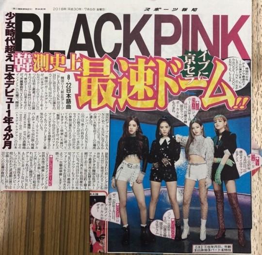 180707 dome debut on jpn news 2