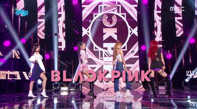 [SHOW] 180707 BLACKPINK Performs '뚜두뚜두' (DDU-DU DDU-DU) + Wins Triple Crown on MBC Music Core