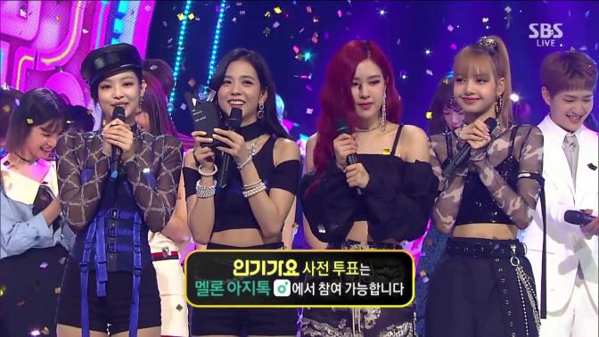 [SHOW] 180708 BLACKPINK Performs '뚜두뚜두' (DDU-DU DDU-DU) + Wins 2nd Triple Crown on SBS Inkigayo