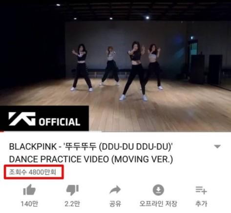 180711 dddd dance practice 50m yt views