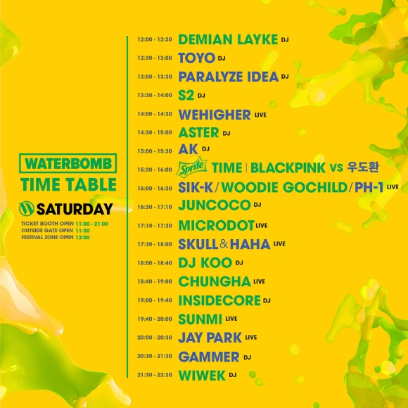 180712 waterbomb_official sat timetable