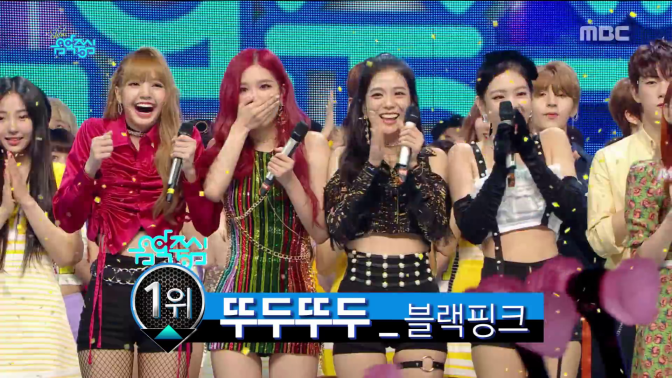 [YG-LIFE] 180714 BLACKPINK. No. 1 For 4 Consecutive Weeks on 'Music Core', 11 Crowns on Music Broadcasts