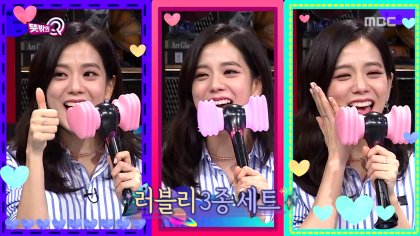 180714 MBC UNEXPECTED Q (JISOO)
