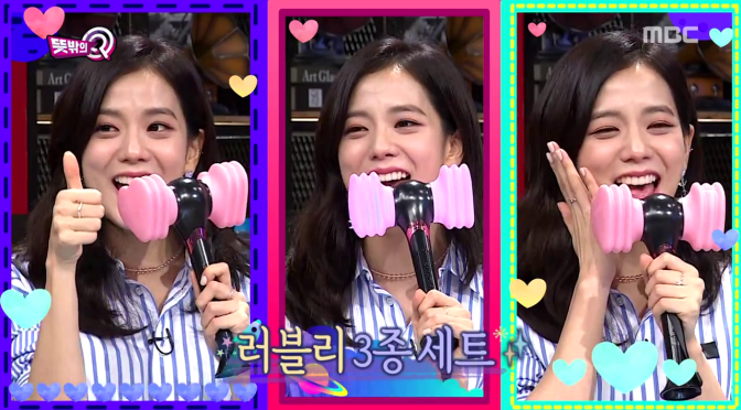"[NEWS] 180714 BLACKPINK's Jisoo Proves Why She's Full Of Confidence On ""Unexpected Q"""