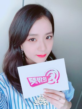 180714 MBC_entertain jisoo_1