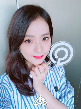 180714 MBC_entertain jisoo_2