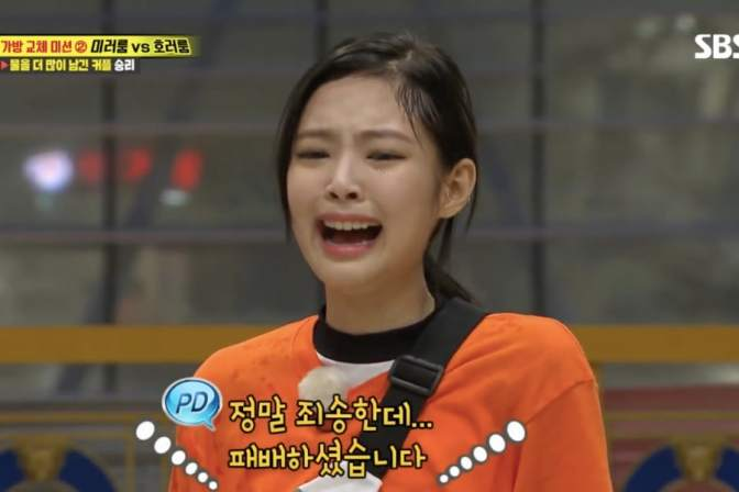 "[NEWS] 180715 BLACKPINK's Jennie Is Adorably Terrified Of Haunted House On ""Running Man"""