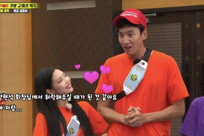 "[NEWS] 180715 BLACKPINK's Jennie Brings Lee Kwang Soo To His Knees With Her Cute Aegyo On ""Running Man"""
