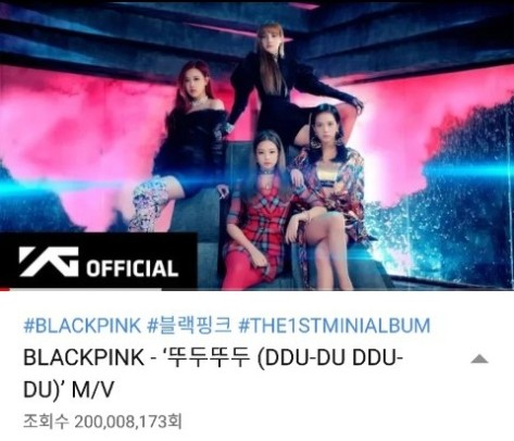 180719 dddd mv 200m yt views