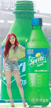 180721 waterbomb rose_133
