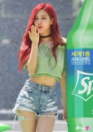 180721 waterbomb rose_51