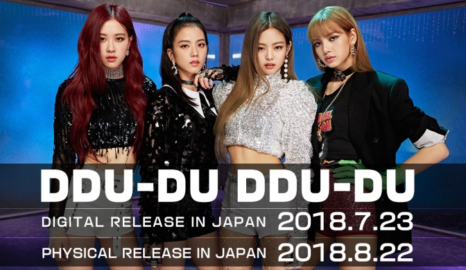 [INFO] BLACKPINK Releases Japanese Version of DDU-DU DDU-DU
