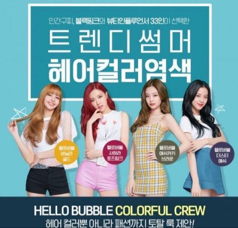 blackpink hello bubble