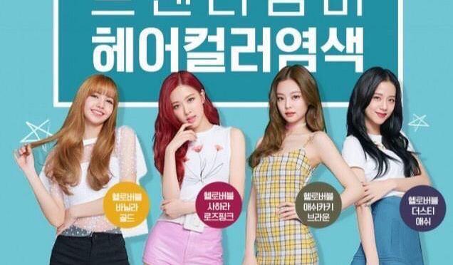 [ENDORSEMENT] BLACKPINK for Hello Bubble Hair Color
