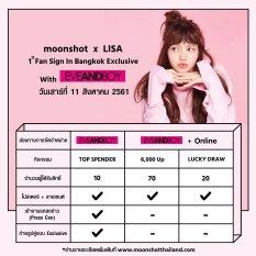 180721 moonshot_th lisa_3