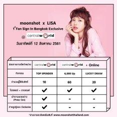 180721 moonshot_th lisa_4