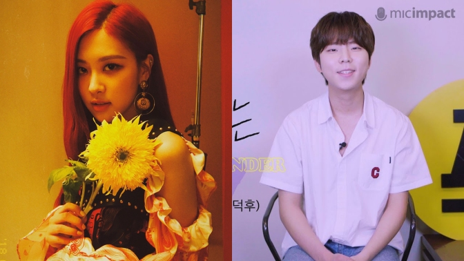 [MISC] Singer Jung Seunghwan Wants To Do A Duet With Rosé + Receives Congratulatory Message From Her on His 100th Day As Radio DJ