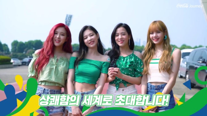[EVENT] Coca-Cola Sprite Reveals Highlight Video of Waterbomb Festival 2018 in Seoul Featuring BLACKPINK
