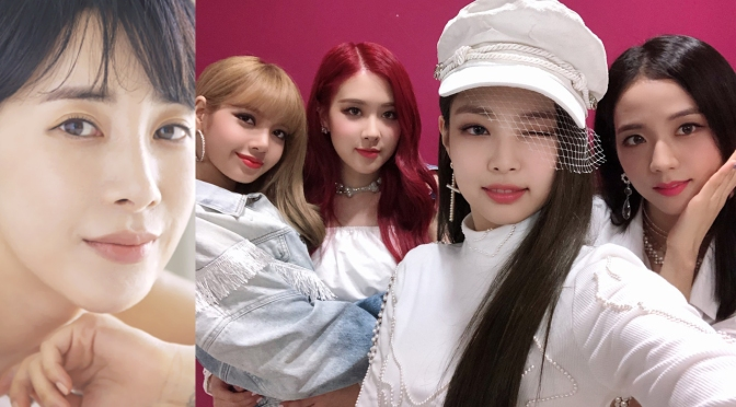 [NEWS] 180801 Former Jewelry Member Seo In Young Chooses BLACKPINK As The Junior That Caught Her Eye