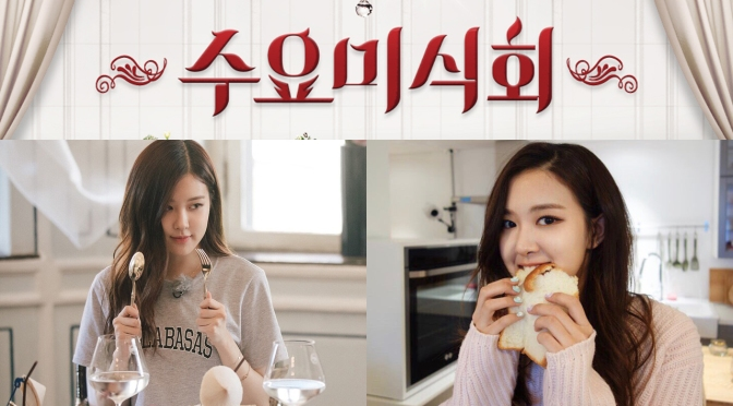 [NEWS] 180802 BLACKPINK Rosé Confirmed To Appear on tvN Wednesday Food Talk, Episode By End of August