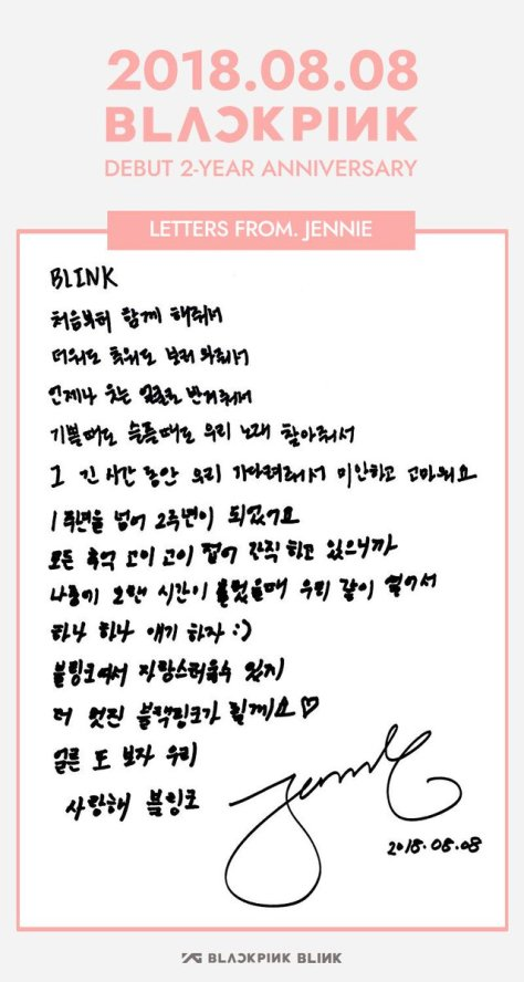 180808 blackpink+ jennie msg for 2nd anniversary