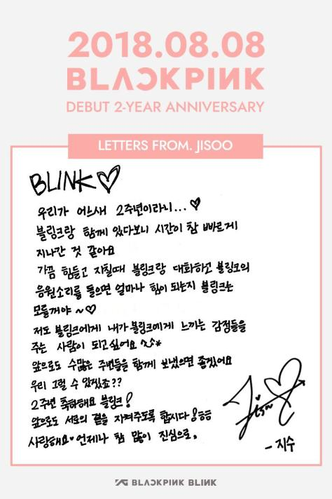 180808 blackpink+ jisoo msg for 2nd anniversary
