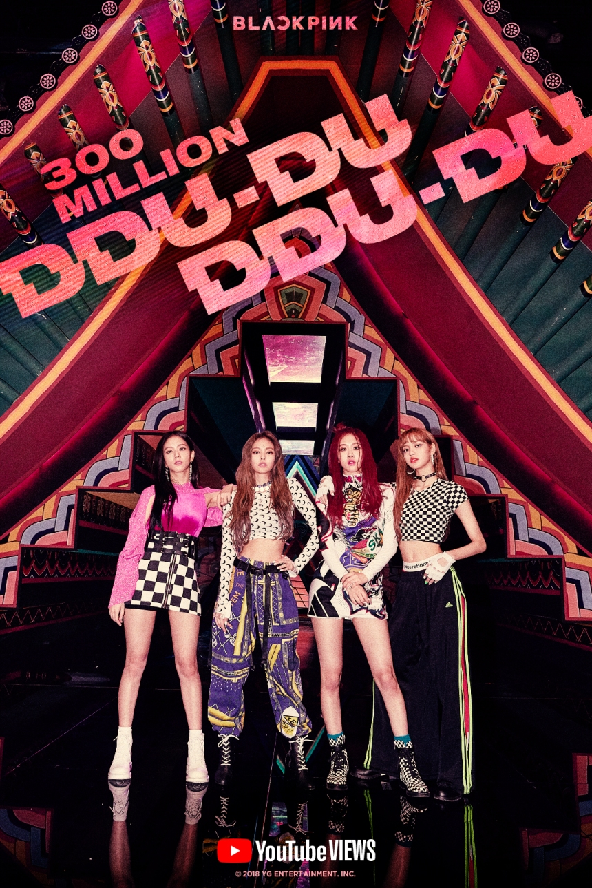 180823 BLACKPINK – 'DDU-DU DDU-DU_ MV HITS 300 MILLION VIEWS