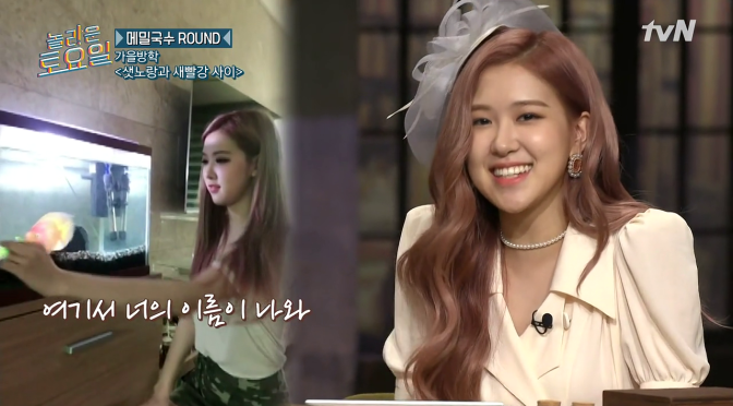 """[NEWS] 180826 BLACKPINK's Rosé Shows Affection For Her Pet Fish On """"Amazing Saturday"""""""