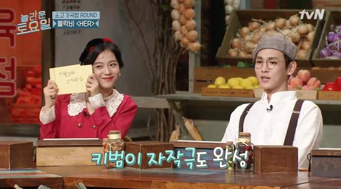 """[NEWS] 180825 SHINee's Key Not-So-Secretly Helps Out BLACKPINK's Jisoo With Song Lyrics On """"Amazing Saturday"""""""
