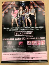 180829 LINELIVE_JP blackpink poster