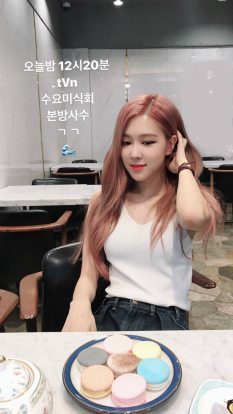 180829 roses_are_rosie ig story 2