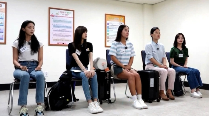 "[NEWS] 180915 Female Cast Of ""Real Men 300"" Become Solemn During Health Checkup"