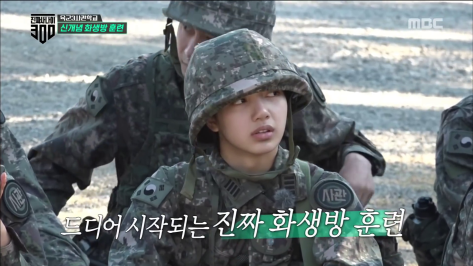 SHOW] Lisa on MBC Real Men 300 | YGDreamers | Page 2