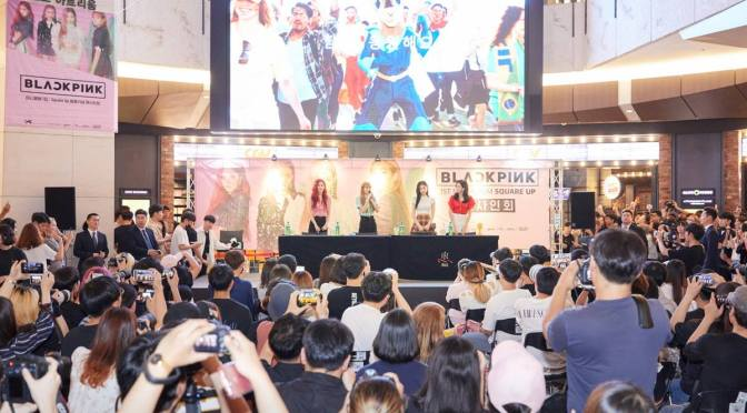 [OFFICIAL] 180708 Photos From BLACKPINK 1ST MINI ALBUM 'SQUARE UP' FANSIGN EVENT in Yeouido
