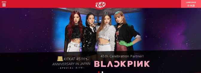 [INFO] KitKat Partners with BLACKPINK To Celebrate Its 45th Anniversary in Japan
