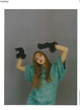DAZED SCANS BY dazzling_bp 25