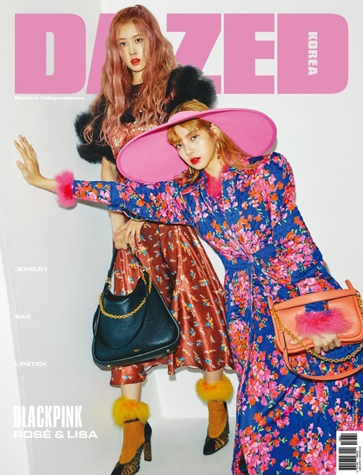 lichaeng dazed korea special fall edition_3