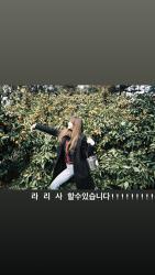 180801 sooyaaa__ ig story 1
