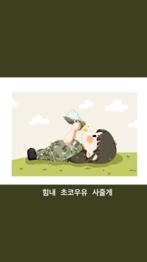 180801 sooyaaa__ ig story 2