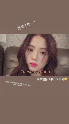 180807 sooyaaa__ ig story 3