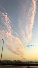 180821 sooyaaa__ ig story 5
