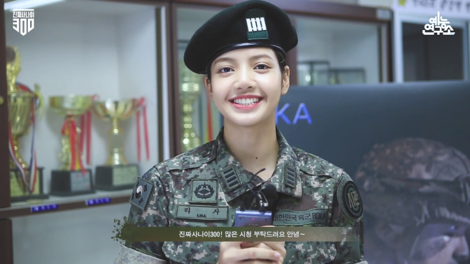 "[NEWS] 180831 BLACKPINK's Lisa Mentions Who They Were Thankful For While Filming ""Real Men 300"""