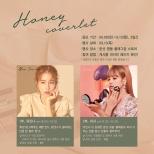 180907 moonshot_korea yoo inna x lisa special launching party 2