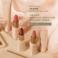 180907 moonshot_korea yoo inna x lisa special launching party 4