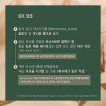 180907 moonshot_korea yoo inna x lisa special launching party 6