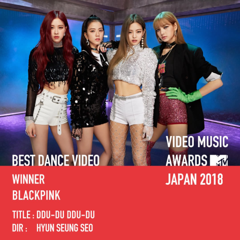 180907 mtv vmaj best dance video dddd