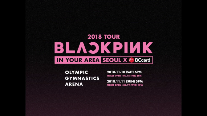 [YG-LIFE] 180912 BLACKPINK to Hold Group's First Ever Concert in Seoul, Fan Club BLINK Will Gather for the First Time