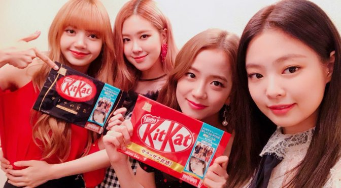 [EVENT] 180918 KitKat Japan's 45th Anniversary Celebration Party