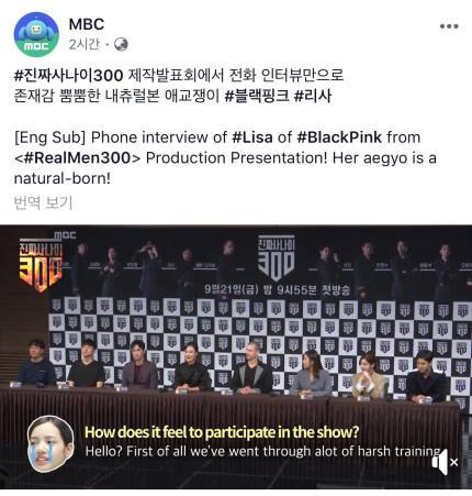 180920 lisa phonecal at real men 300 presscon