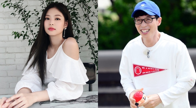 [NEWS] 180921 BLACKPINK Jennie Will Reportedly Join Yoo Jaesuk's New Show